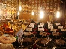 ウフフ★ブログ~中南米バックパッカーのその後~-ナイトマーケット