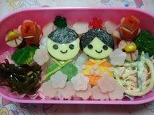 ♪moko moko お弁当♪-DSCF1090_ed.jpg