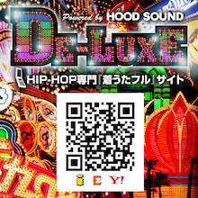 DJ☆GOオフィシャルブログ Powered by Ameba