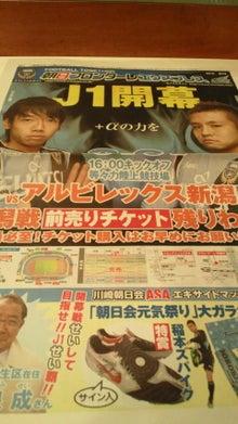 365日緑魂-NEC_0045.jpg