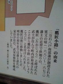 八戸横丁アートプロジェクト 酔っ払いに愛を-2010030415220002.jpg