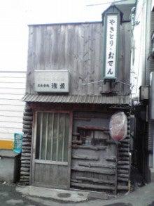 八戸横丁アートプロジェクト 酔っ払いに愛を-2010030415100000.jpg