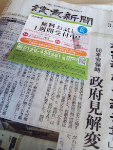 TOKYO MAKOTO MEDIA-DVC00216.jpg