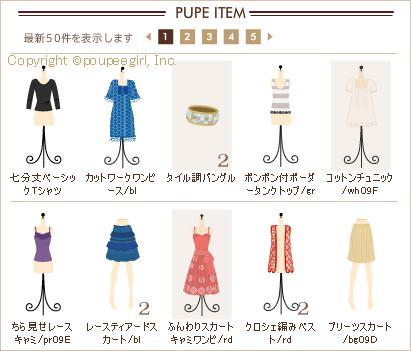 もんじゅのプペブログ-20100305_1
