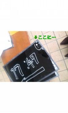 秋田仮装プロジェクト・ジェイ☆ソンぶろぐ-SH384174.jpg