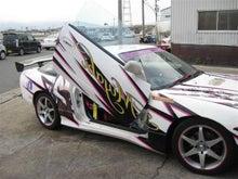 女職人が書く京都の板金屋さんのブログ☆★-イタ車 塗装