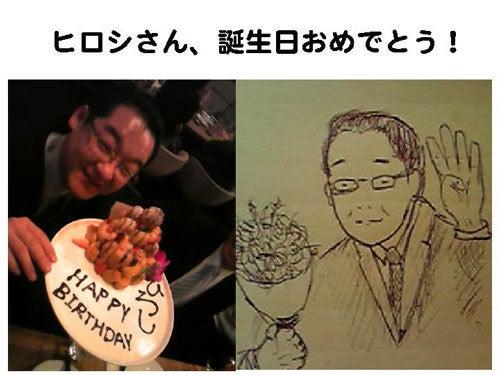 $札幌ギャンブラーズのBlog-20100303