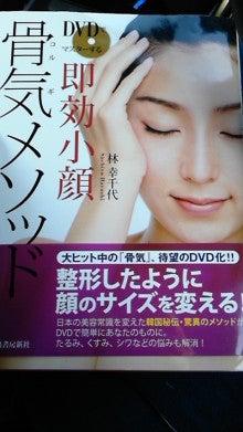 Beauty Cosme-100224_0851~01.jpg