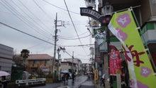 365日緑魂-NEC_0051.jpg