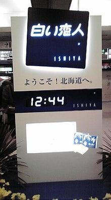 うずまきまきのブログ-20100306124421.jpg