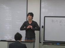 $人材育成の現場日記 マイルストーン・八矢浩-0304arai