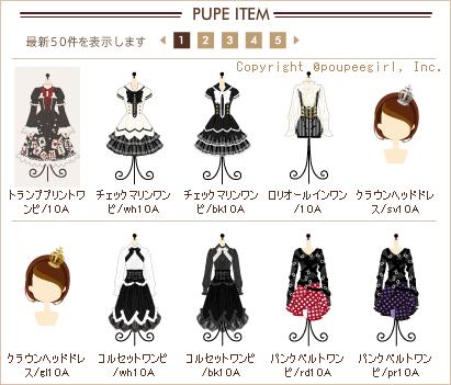 もんじゅのプペブログ-20100308_BL1