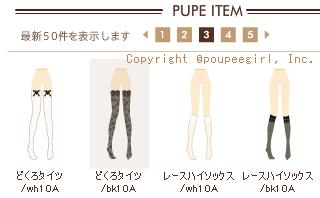 もんじゅのプペブログ-20100308_BL3