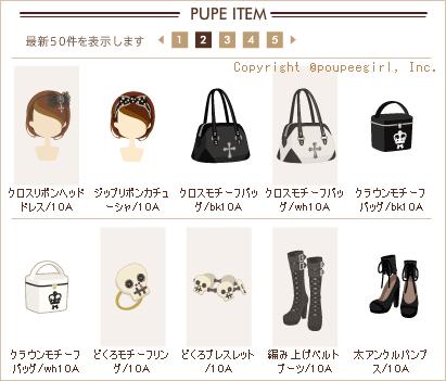 もんじゅのプペブログ-20100308_BL2
