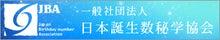 スピリチュアルライフ カウンセラー ☆たかみ☆                『自分への道しるべ』-JBAオフィシャルサイト