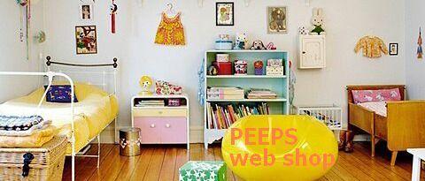 レンタルボックスショップPEEPSのwebカタログ