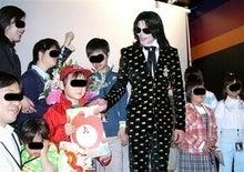 """マイケルジャクソンと共に(マイケルジャクソンの真実)・・・nahanのブログマイケルジャクソン~日本への愛~「ツアー""""THIS IS IT""""を日本でも」コメント"""