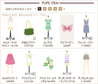 もんじゅのプペブログ-20100307_1
