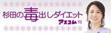 杉田かおる オフィシャルブログ powered by ameba
