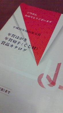 8.9.10…シビル&dodici&Treize-image.jpg