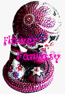 人生楽しく!命がけの若作り!-flowerfantasy