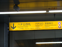 ノンジャンルの面白ネタ【シュミ2】