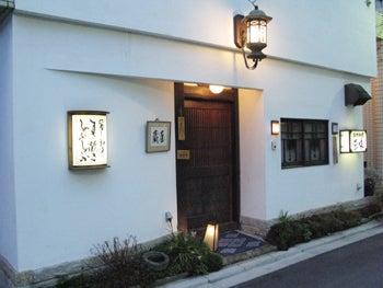 ヤヱガキ酒造プレスブログ