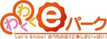 ☆スマイル応援団団長☆OLマッキーのエンジョイ奮闘記!-わくわくイーパークロゴ