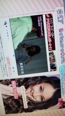 夏原 友理 ドクモカフェブログ-100308_203847.jpg