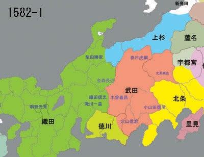 かをるんのブログ-戦国地図3