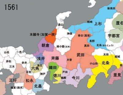 かをるんのブログ-戦国地図1