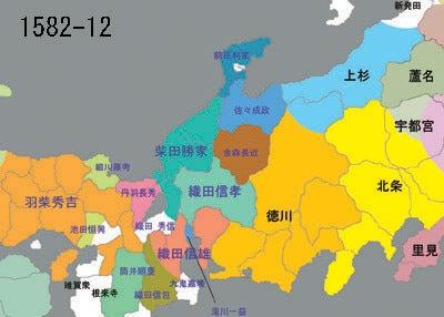 かをるんのブログ-戦国地図5