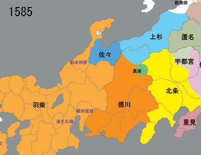 かをるんのブログ-戦国地図6