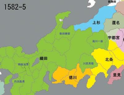 かをるんのブログ-戦国地図4