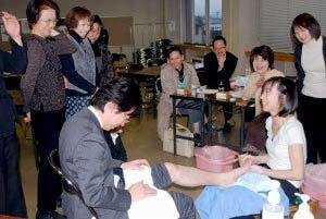 庄内余目病院のブログ-全体