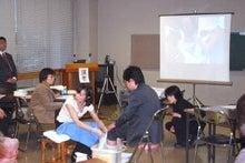 庄内余目病院のブログ-ライブ