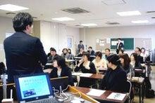 庄内余目病院のブログ-講義