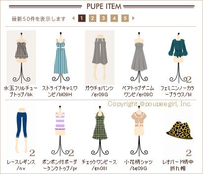 もんじゅのプペブログ-20100309_1