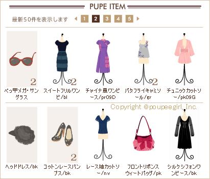 もんじゅのプペブログ-20100309_2