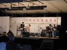 「ほうべい」電子版-ステージ