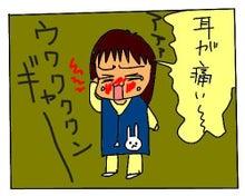 かなにゃ絵日記-100309_1