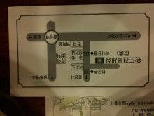 名古屋出身!酉年社長のブログ-??.jpg