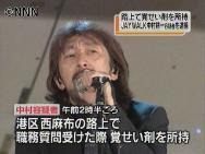 """山岡キャスバルの""""偽オフィシャルブログ""""「サイド4の侵攻」-J-WALK 中村"""