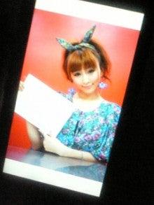飯田順子オフィシャルブログ「mauloa nani」Powered by Ameba-DVC00267.jpg