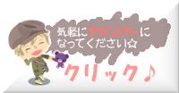 《ピグ部屋造りテクニック集ブログ☆ 》 あわわ「ピグ」日記☆&RM通信-ボード