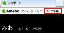 ☆sakuraraボード☆-blog
