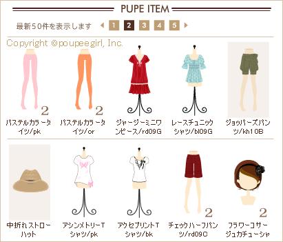 もんじゅのプペブログ-20100310_2