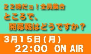 ミクGT 広報ブログ-生放送バナー