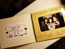 $渋谷桃子オフィシャルブログ『ももこのモモカン。』powered by Ameblo