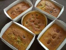 料理教室 ciao -ちゃお- のブログ-ciao特製パウンドケーキ大